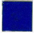 O-131 Cobalt Blue (op) - Product Image