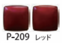 P-209 Medium Red - Product Image