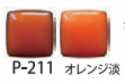 P-211 Yellow Orange - Product Image