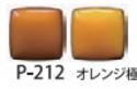 P-212 Mustard Yellow - Product Image