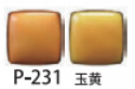 P-231 Dark Yellow - Product Image
