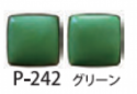 P-242 Leaf Green - Product Image