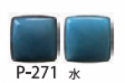 P-271 Medium Water Blue - Product Image
